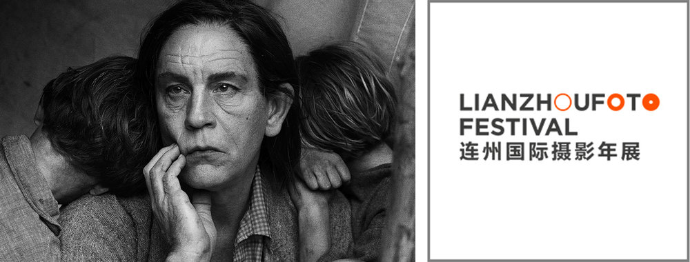"Exhibition ""Sandro Miller: Malkovich, Malkovich, Malkovich: Homage to Photographic Masters"" (Lianzhou, China)"