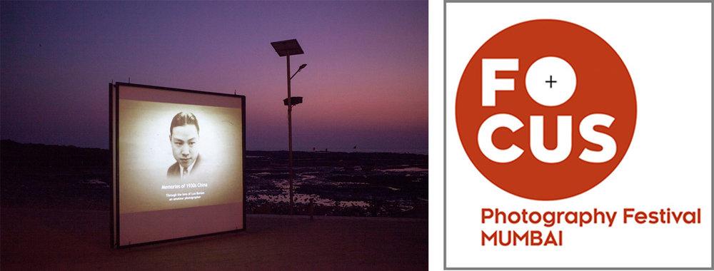 """Exhibition """"Memories of 1930s China"""" (Mumbai, India)"""