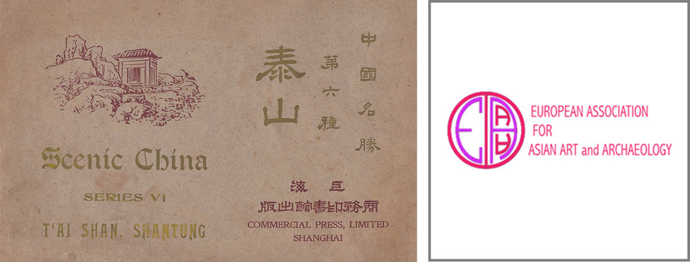 """Conference """"The Printed Landscape: Photo-books and Famous Places in Early 20th Century China"""" (Zurich, Switzerland)"""
