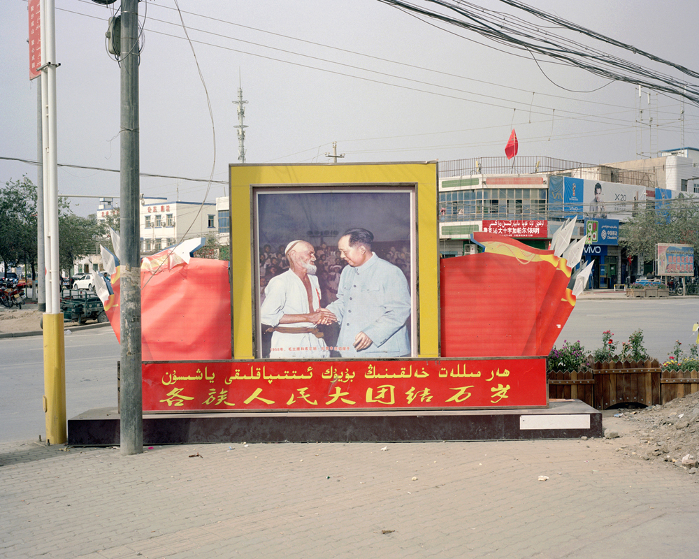 The Poster of Kurban Tulum's meeting with Mao Zedong,Xinjiang,2017-li-wei-photography-of-china.jpg