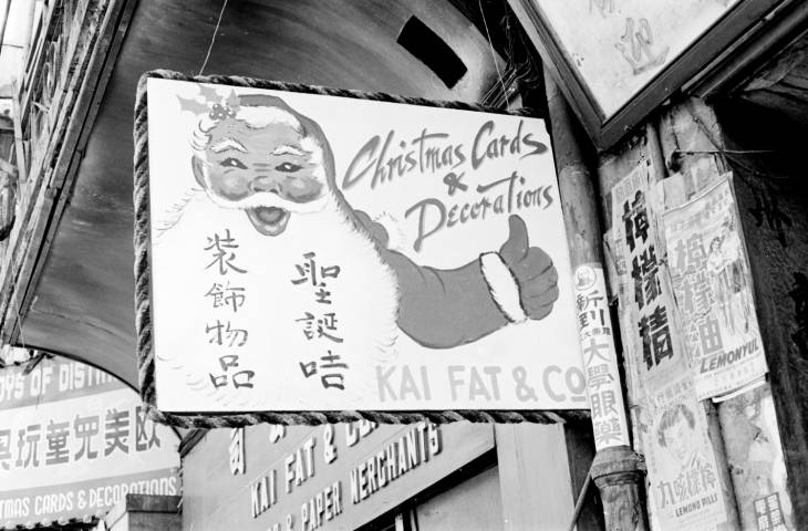 Hong Kong, English and Chinese language shop sign for Christmas cards and decorations, between 1955 and 1956, Safety film negatives, 35mm (fr302104).  American Geographical Society Library Digital Photo Archive - Asia and Middle East