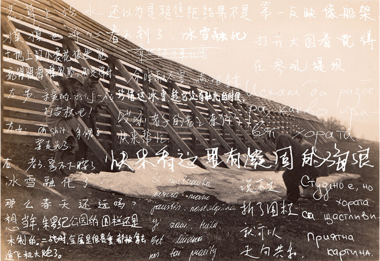 he-bo-extending-punctum-2013-2015-photography-of-china-19.png