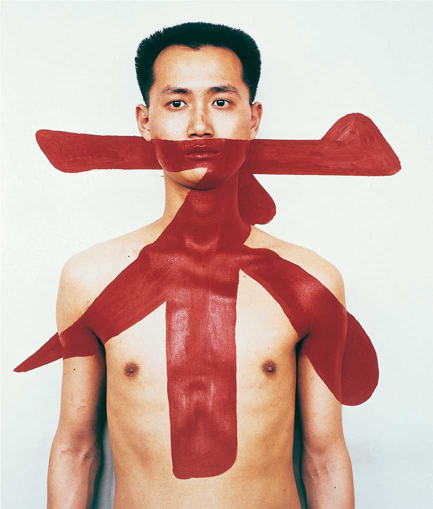 Qiu Zhijie - Tatoo No. 2 - 1996 - 50 x 40 cm - 7/10 | Courtesy of the White Villa Collection