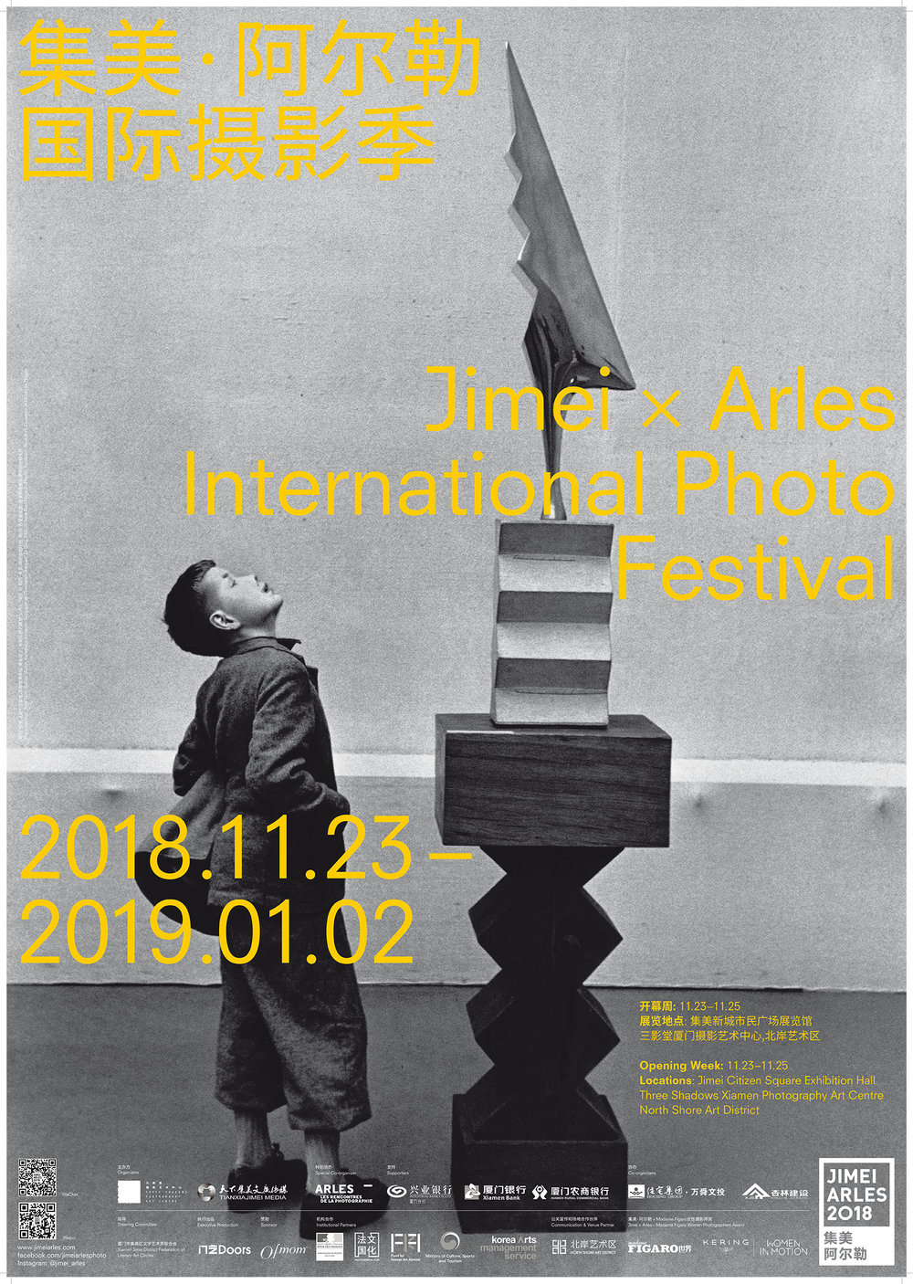 jimei-arles-2018-photography-of-china-1.jpg