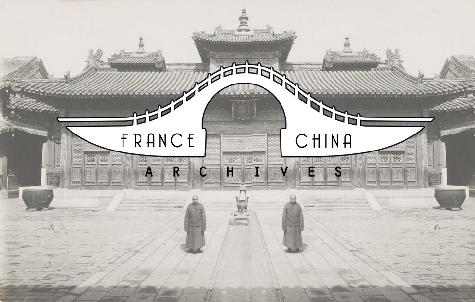 france-china-archives-database-2018-photography-of-china.jpg