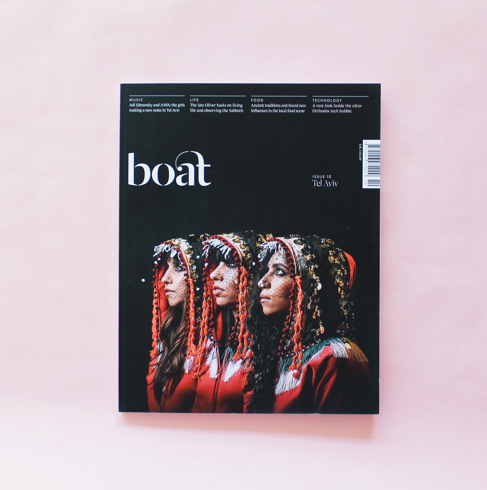 Bodega LTD x Boat Magazine