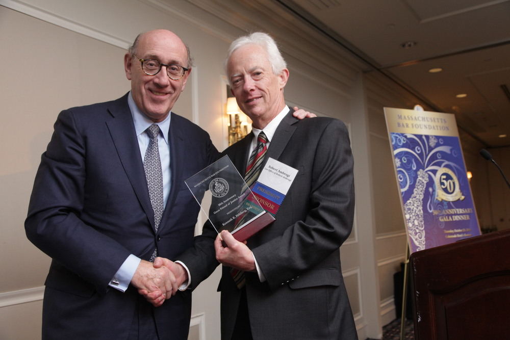 MBF President Robert Ambrogi presents the 50th Anniversary Great Friend of Justice Award to Kenneth R. Feinberg.