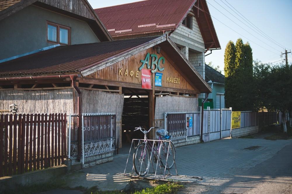 חנות בכפר