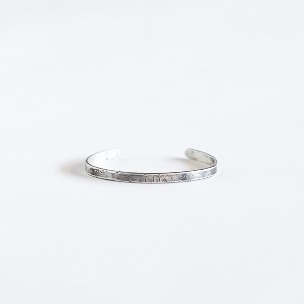 Sterling Silver Hammered Cuff - $60.00