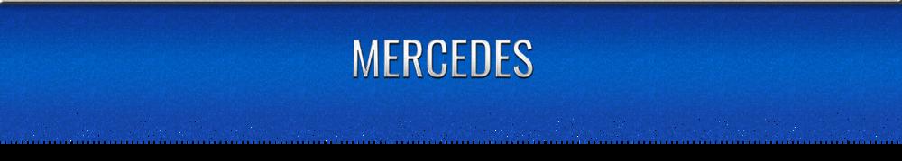 Mercedes-Banner.png