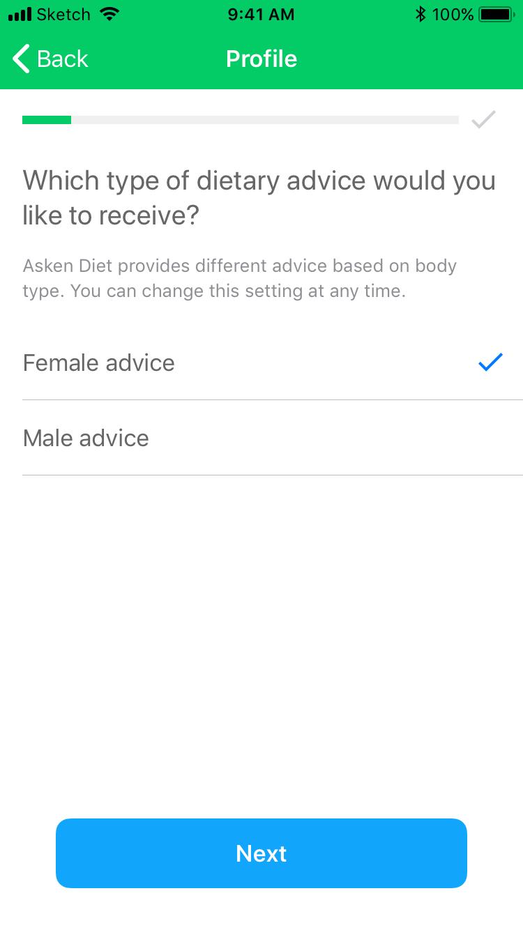 Choose advice type