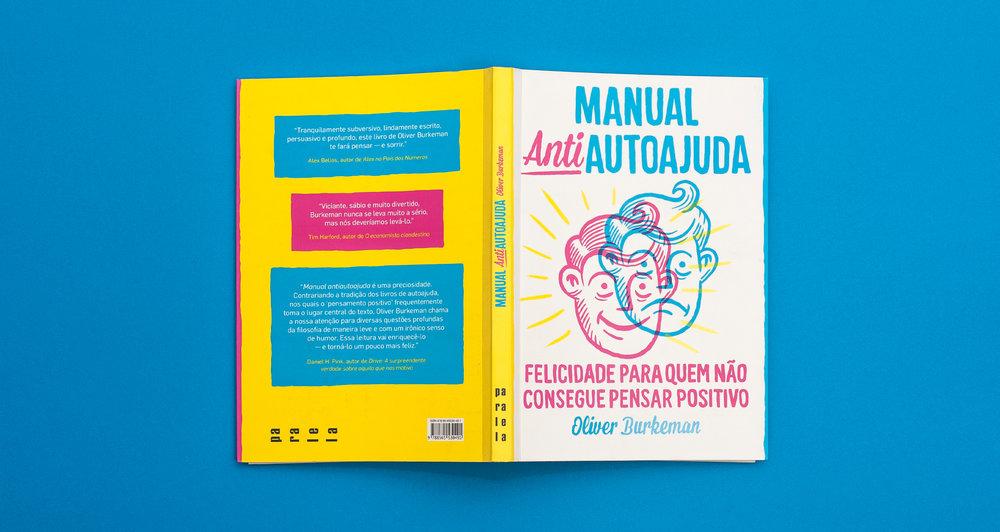 manual_anti_4.jpg
