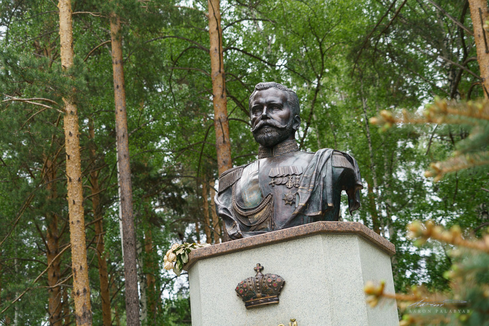 Bust of the last Czar, Nicolas II