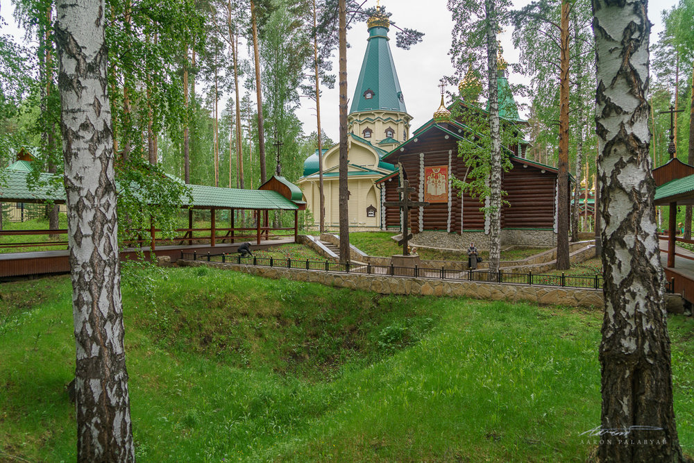 The former mine pit where the Romanovs' remains were found