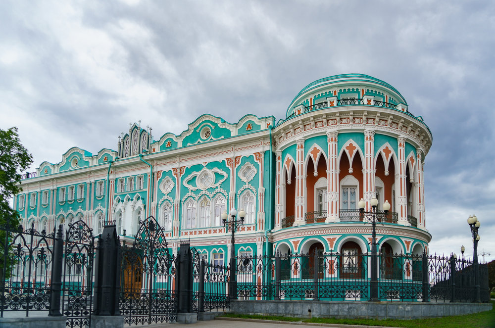 The Sevastyanov House, the most beautiful building in the city