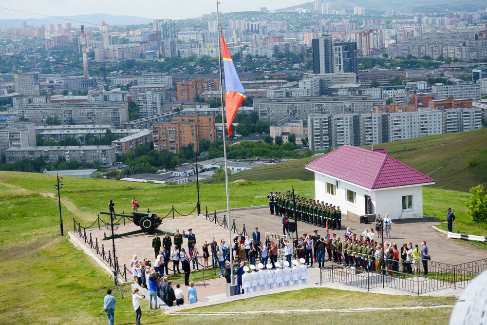 Flag-raising ceremony in Krasnoyarsk