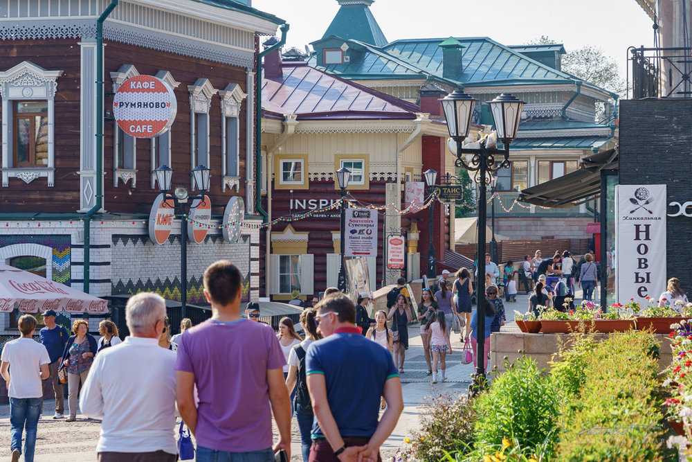 Irkutsk's 130h District houses trendy modern establishments in heritage buildings