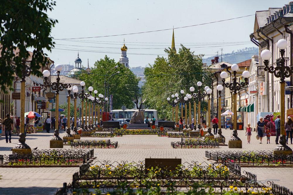 Entering Arbat Pedestrian Street