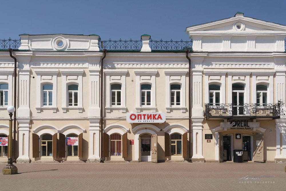 Commercial establishments along the Arbat
