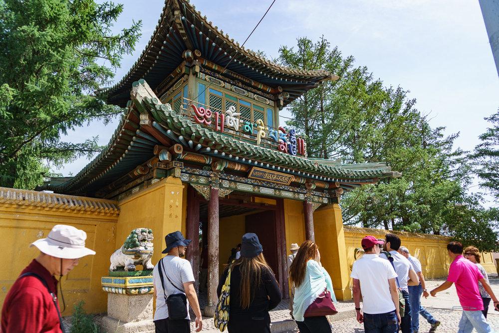 Entering Ghandan Monastery