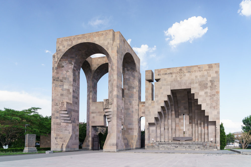 The entrance to the grounds of Echmiadzin Cathedral