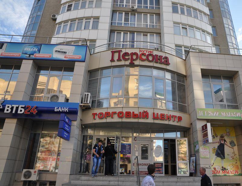 Ставрополь, ул.Мира, фото сентябрь 2013г.
