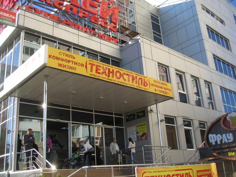 Краснодар, ул.Атарбекова, 3, фото август 2012г.