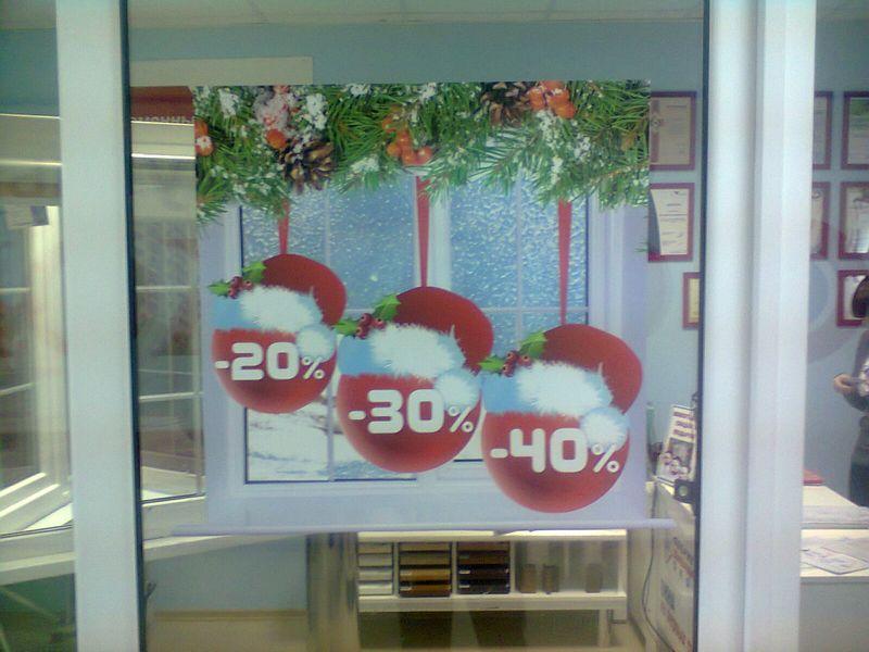 Украшение салона магазина к новому году фото