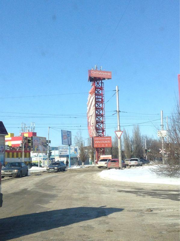 Краснодар, ул.Уральская, ТЦ Вега, фото январь 2014г.
