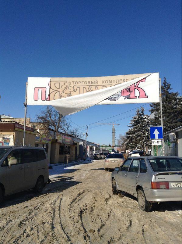 Краснодар, ул.Уральская, фото январь 2014г.