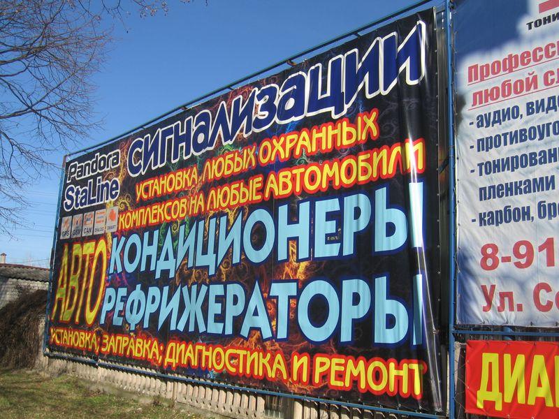 Краснодар, ул.Селезнева, фото январь 2014г. (левый верхний угол)