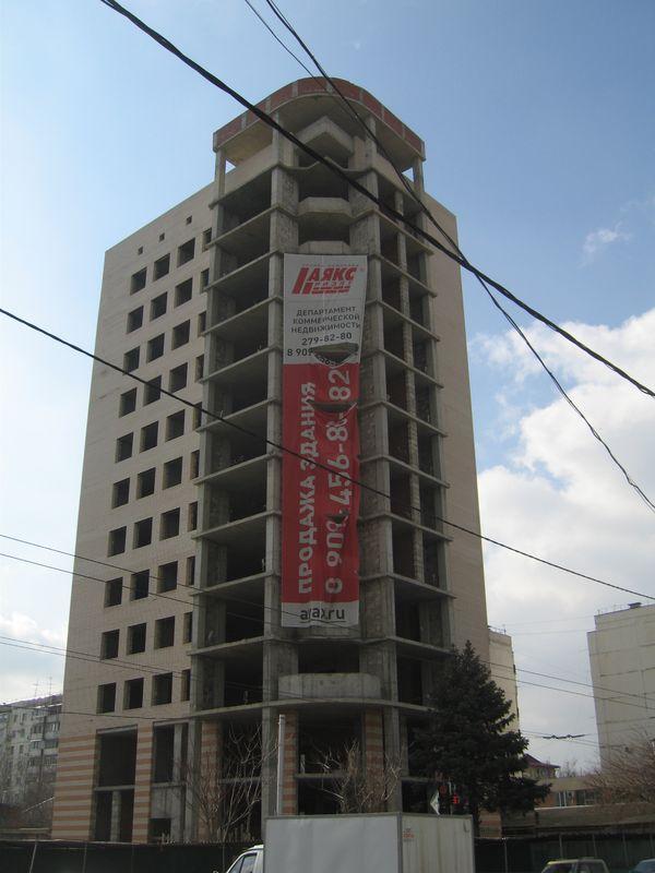 Краснодар, ул.Мира, фото 21 февраля 2014г.