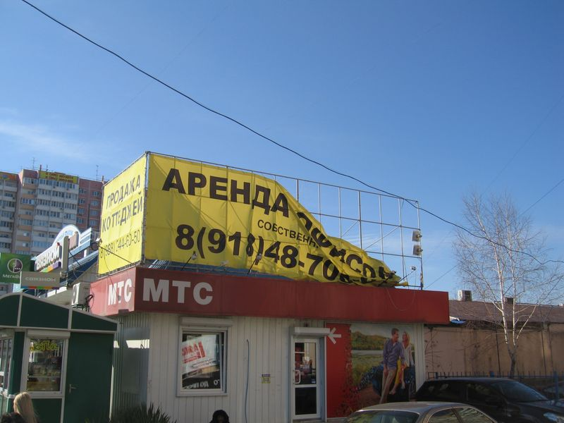 фото 21 марта 2014г. Краснодар. угол улиц Атарбекова и Герцена