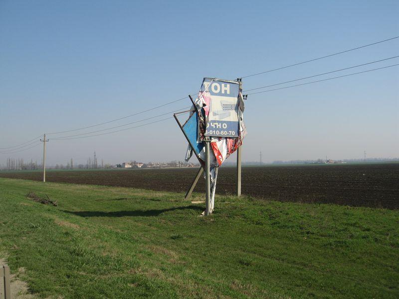 Краснодар. Восточный обход, фото 22 марта 2014г.