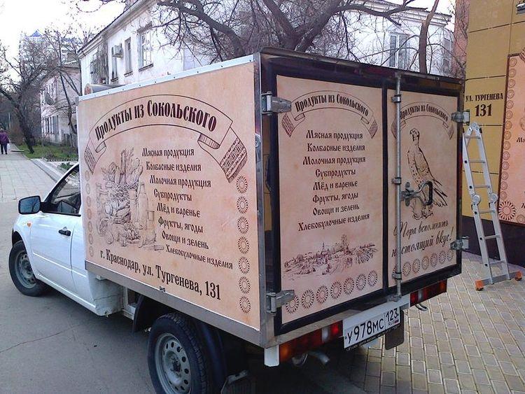 Брендирование транспорта продуктового магазина.  Краснодар, Март 2014г.