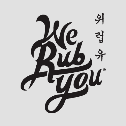 We Rub You