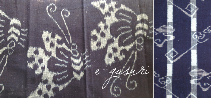Provenance: Kasuri | Guest Edited by Jacqueline Wein of Tokyo Jinja | CLOTH & KIND