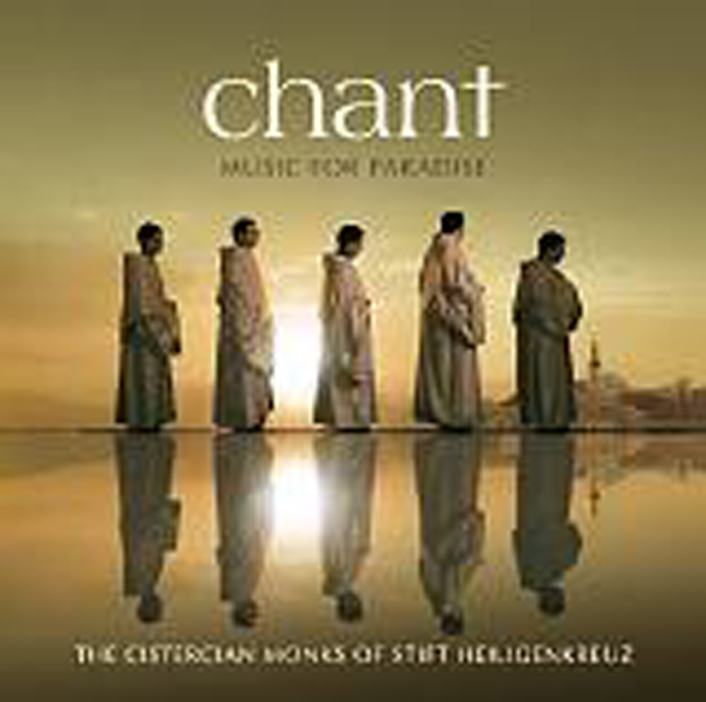 gregorian chant The interpretation of gregorian chant gregorian chant, sung well, is the most beautiful and evocative of music sung badly, it sounds like a never-ending dirge.