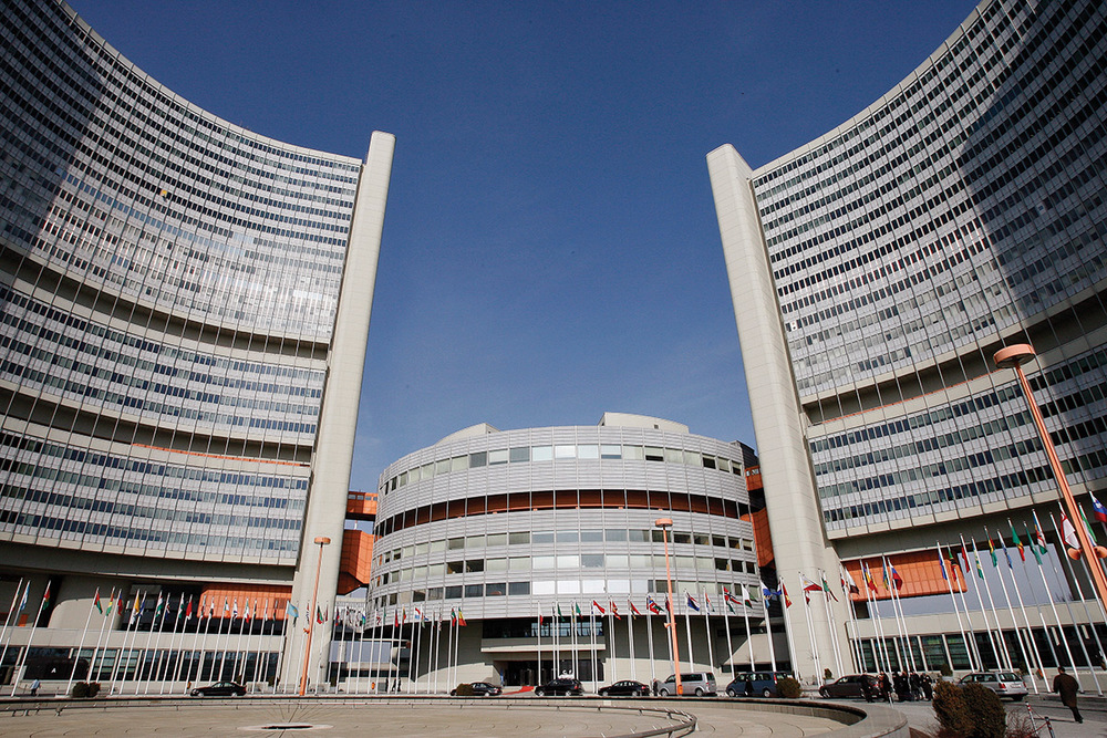 The UN Headquarters at the Vienna International Center  Photo: UN
