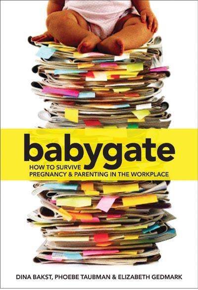 Babygate.jpg