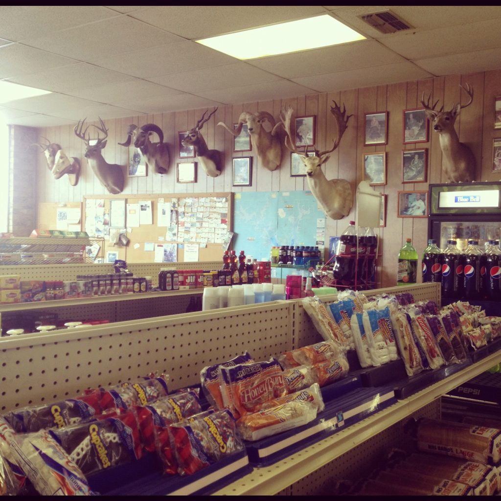 Texas gas station/bait shop