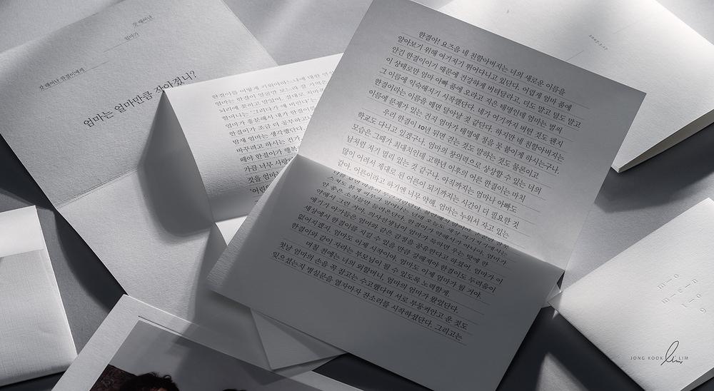 _DSC0004-1-3 copy.jpg