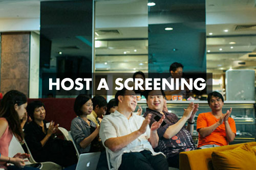 host_a_screening.png
