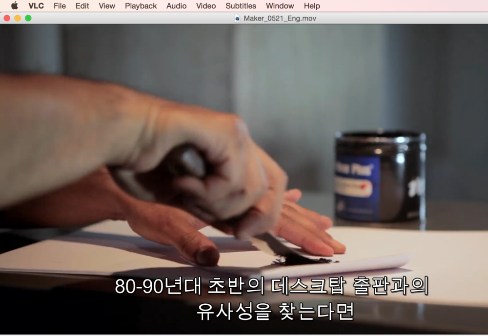 KOREAN SUBTITLES ARE NOW AVAILABLE — MAKER