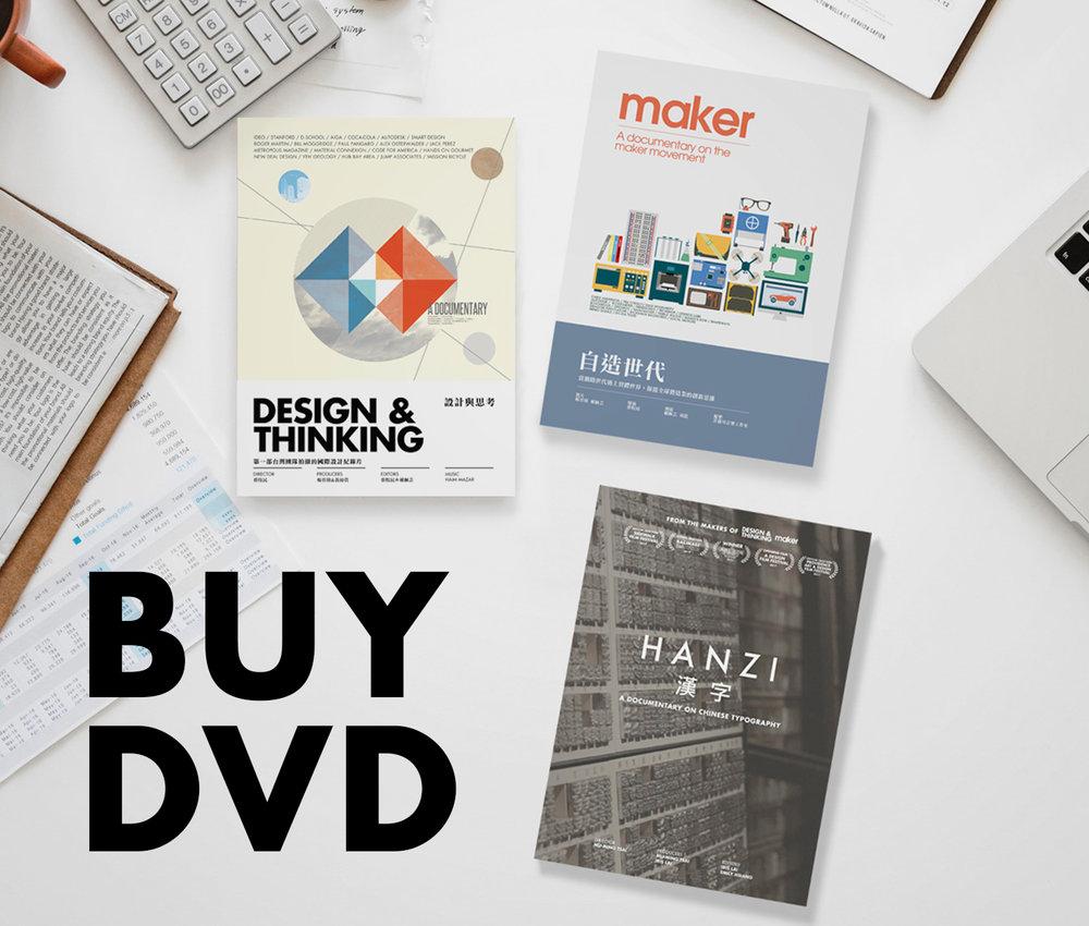 website_banner_buydvd2.jpg