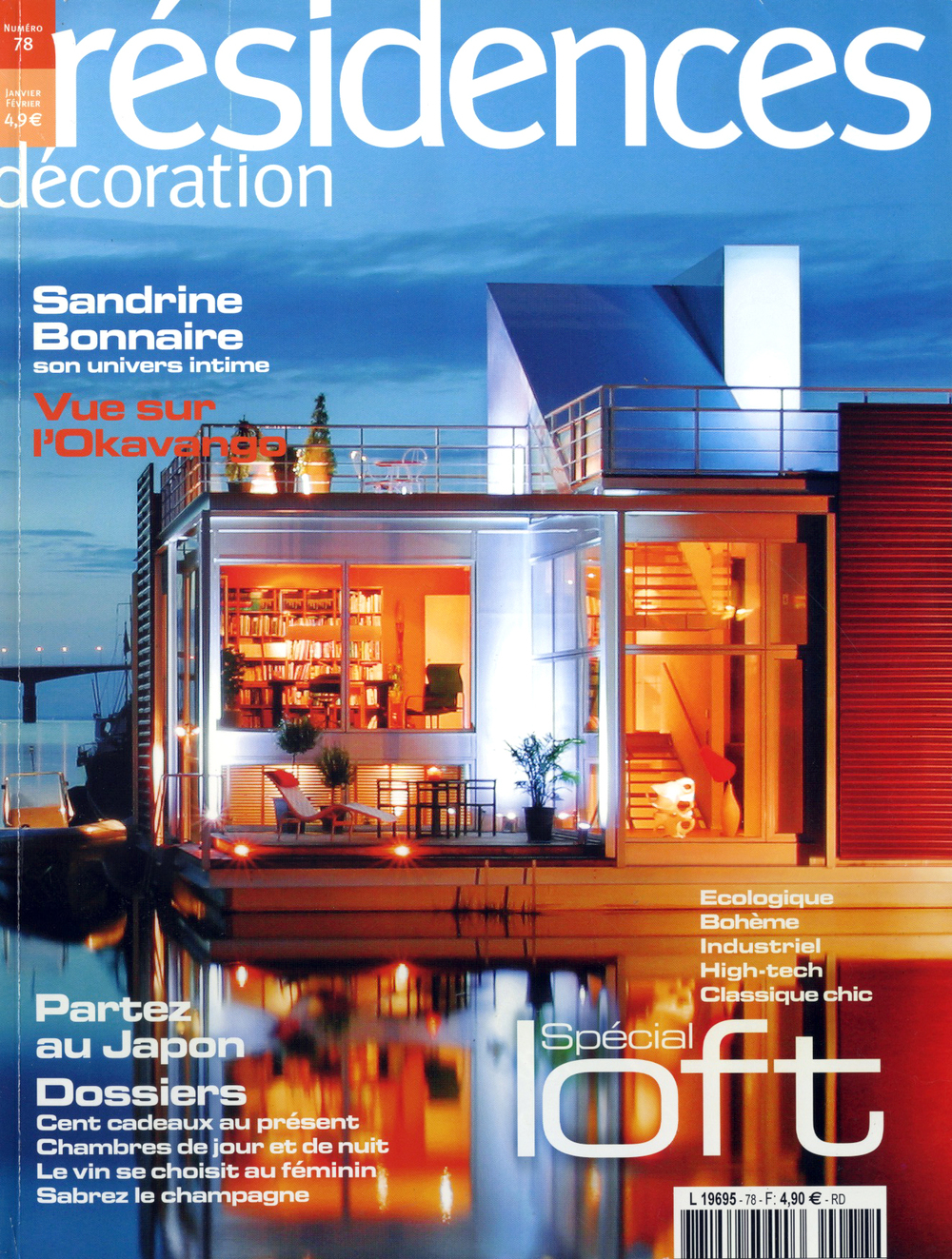 © ghislaine viñas interior design-residences.02.08.jpg