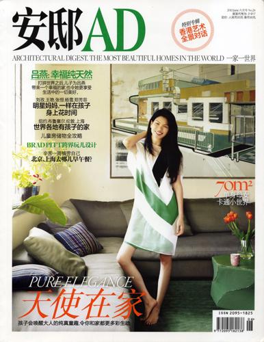 © ghislaine viñas interior design-AD.06.13_thumbnail.jpg