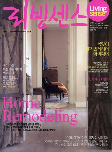 © ghislaine viñas interior design-living sense.04.13_thumbnail.jpg
