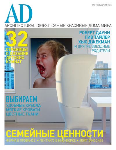 © ghislaine viñas interior design-AD.7.13_thumbnail.jpg