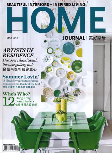 © ghislaine viñas interior design-hj.03.13_thumbnail.jpg